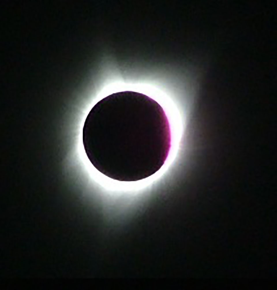I managed to snap a few pictures of the eclipsed sun using a Fuji FinePix S700. The lens was set to six power optical zoom.